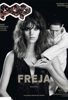 Freja Beha Erichsen and Marina Abromovic for POP (+Georgia May Jagger)