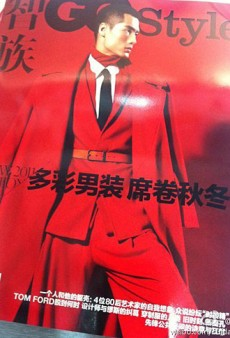 Rave Reviews for GQ Style China's Red Cover (Forum Buzz)