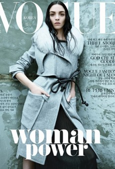 Mariacarla Boscono Plays It Cool on the Cover of Vogue Korea (Forum Buzz)