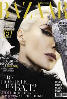 Daphne Guinness Rocks the Cover of Harper's Bazaar Russia (Forum Buzz)