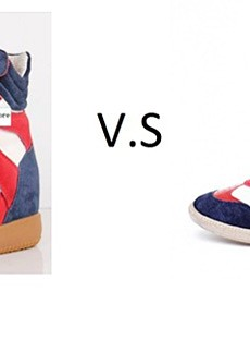 Looking for Isabel Marant Sneakers? Beware of Fakes! (Forum Buzz)