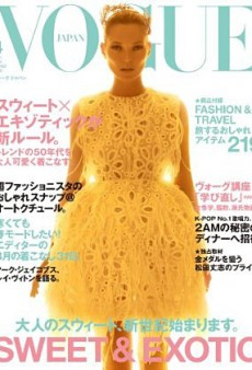 Kate Moss's Vogue Japan Cover Fails to Impress (Forum Buzz)