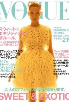 Kate Moss's Vogue Japan Cover Fails to Impress (Forum Buzz)