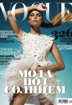 Maryna Linchuck in Louis Vuitton Makes the Cover of Vogue Russia (Forum Buzz)