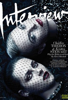 Link Buzz: Kristen Stewart and Charlize Theron Cover Interview; Genetically Engineered Stingray Skin