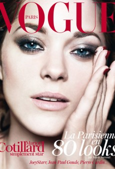 Marion Cotillard Strikes Again! Covers Vogue Paris' August Issue (Forum Buzz)