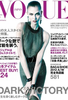 Karlie Kloss Works It in YSL for Vogue Japan's September Issue (Forum Buzz)