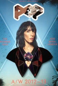 Jamie Bochert Also Gets Pop's Disappearing Limb Treatment (Forum Buzz)