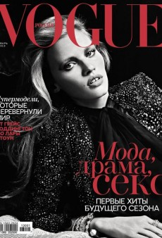 Hedi Slimane Shot a Stunning Lara Stone Cover for Vogue Russia's January Issue (Forum Buzz)