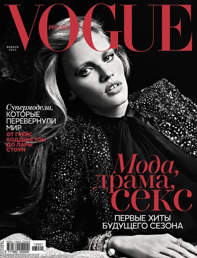Vogue Russia January 2013 - Lara Stone photographed by Hedi Slimane