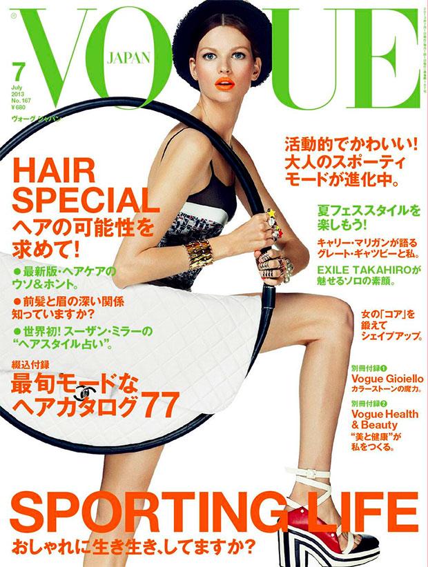 Vogue Japan July 2013
