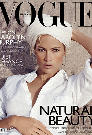 Carolyn Murphy Covers Vogue Thailand's 5th Issue