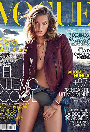 Daria-Vogue-Spain-cover-portrait
