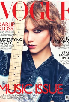 Here's Karlie Kloss on the Cover of Vogue Thailand's July 2013 Music Issue [Updated]