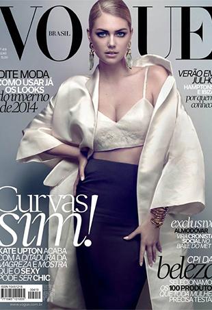 Kate-Upton-Vogue-Brasil-P