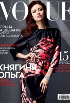 Olga Kurylenko Graces Vogue Ukraine July 2013 Cover (Forum Buzz)