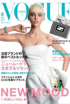 Sasha Pivovarova Fronts Vogue Japan August 2013 Issue (Forum Buzz)