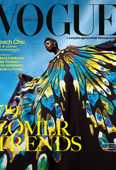 Kinee Diouf is the First Black Model to Make the Cover of Vogue Netherlands (Forum Buzz)