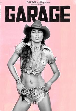 Garage-P