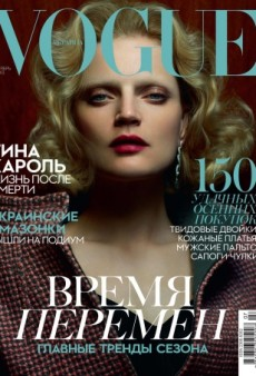 Guinevere Van Seenus Gets Vogue Ukraine's September Cover (Forum Buzz)