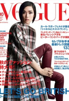 Tao Okamoto Scores Vogue Japan's October Cover (Forum Buzz)
