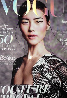 Sneak Peek Preview: Liu Wen Wears Chanel Couture on the Cover of Vogue Thailand