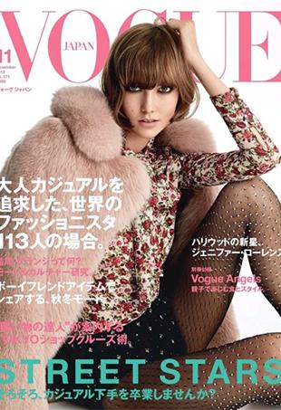 Vogue-Japan-P