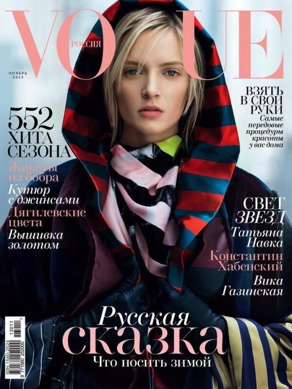 Daria Strokous on Vogue Russia November 2013
