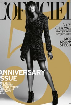 Naomi Campbell Covers the L'Officiel Netherlands 5th Anniversary Issue