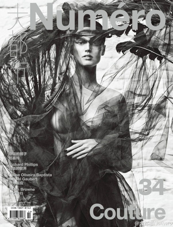 Toni Garrn on Numéro China November 2013