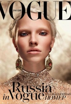 Sasha Luss Nabs Her First Vogue Cover! (Forum Buzz)