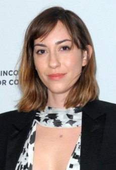 Get Gia Coppola's Spring Beauty Look with Just Four Products