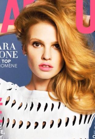 glamourfrance-larastone-portrait