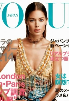 Cover Of The Year? Doutzen Kroes for Vogue Japan's June Issue (Forum Buzz)