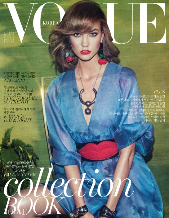 Vogue Korea May 2014 Karlie Kloss
