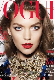 Arizona Muse Is Vogue Mexico's May Cover Girl (Forum Buzz)