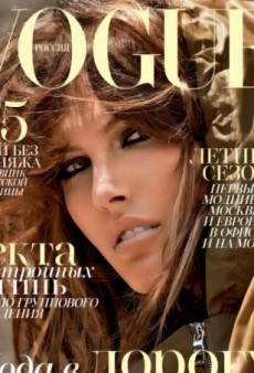 Vogue Russia's May Cover Is a 'Hot Mess' with Catherine McNeil (Forum Buzz)