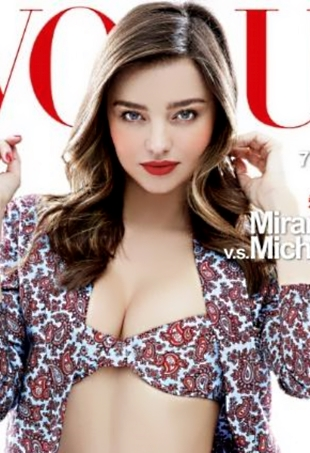 vogue-taiwan-may-2014-miranda-kerr-portrait