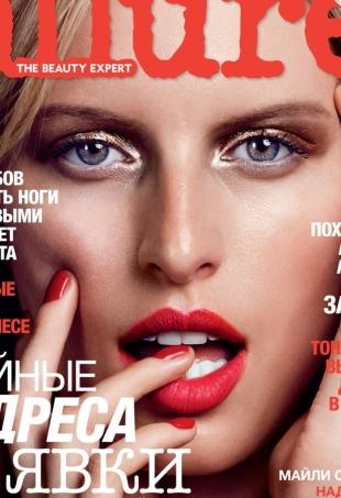 allure-russia-june-2014-karolina-kurkova-portrait