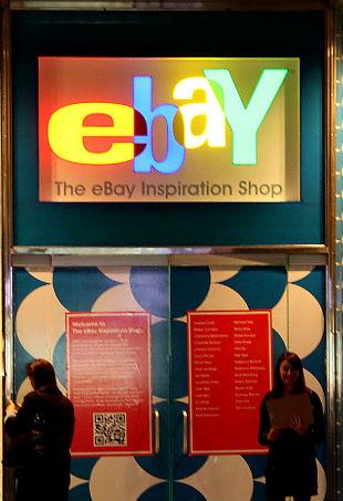 ebay-hack-portrait