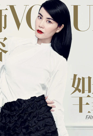 vogue-china-june-2014-faye-wong-emma-summerton-portrait