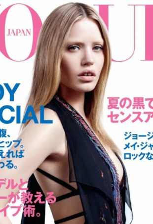 vogue-japan-july-2014-georgia-may-jagger-willy-vanderperre-portrait