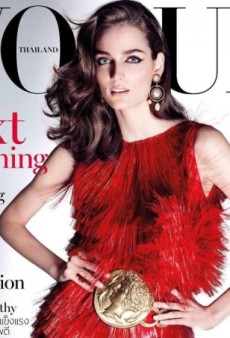 A 'Lifeless' Zuzanna Bijoch Is Vogue Thailand's June Cover Girl (Forum Buzz)