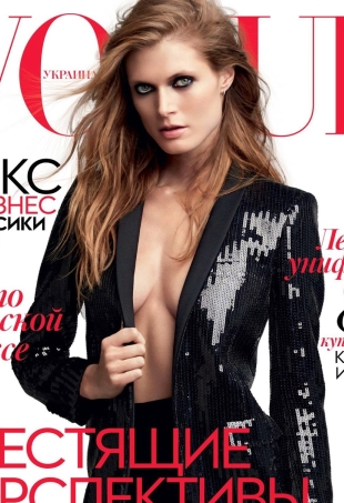 vogue-ukraine-july-2014-malgosia-bela-victor-demarchelier-portrait