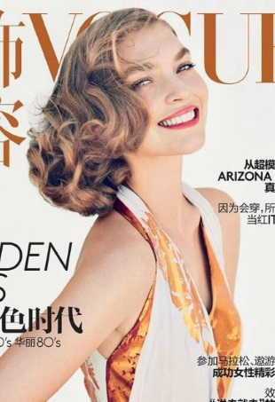 vogue-china-august-2014-arizona-muse-patrick-demarchelier-portrait