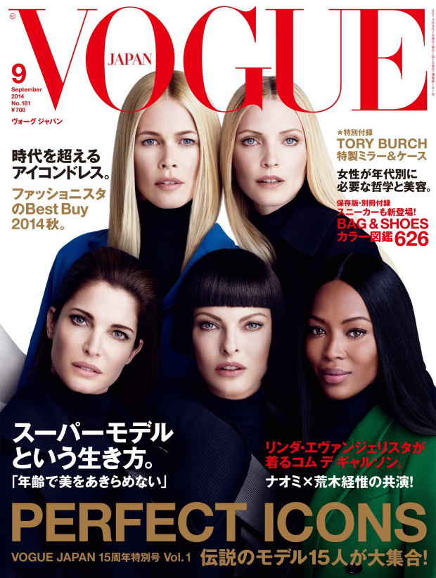 Vogue Japan September 2014 Perfect Icons