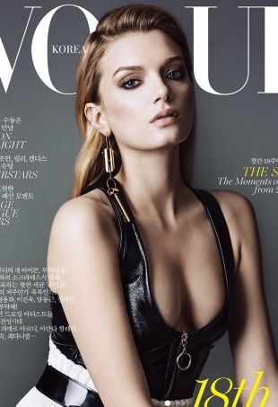 vogue-korea-august-2014-lily-donaldson-louis-vuitton-portrait