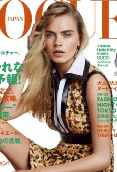 Bored Already? Cara Delevingne Lands Yet Another Vogue Cover (Forum Buzz)