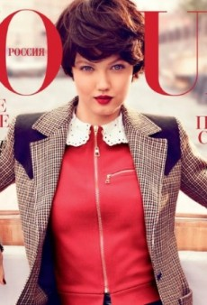 Lindsey Wixson's Vogue Russia Cover Gets Compared to Harry Styles (Forum Buzz)