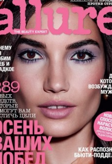 Ouch! Lily Aldridge's Makeup Is 'Just Ghastly' on Allure Russia's October Cover (Forum Buzz)